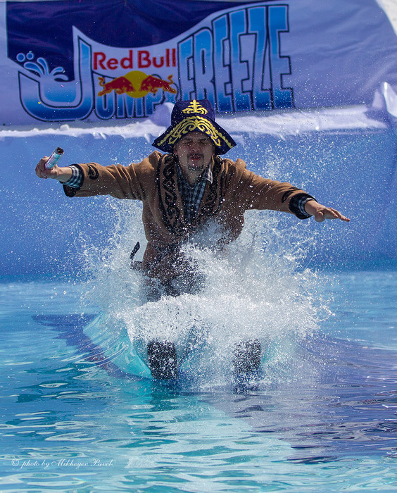 Red Bull Jump and Freeze!